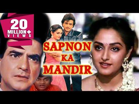 Sapnon Ka Mandir (1991) Full Hindi Movie |...
