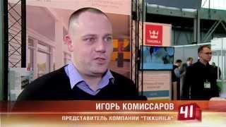 Уралський строительный форум(, 2015-03-18T06:40:16.000Z)