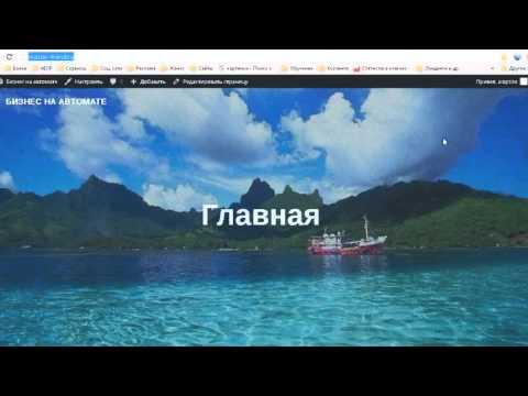Программы youtube для продвижения видео
