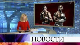 Выпуск новостей в 1000 от 24.08.2019