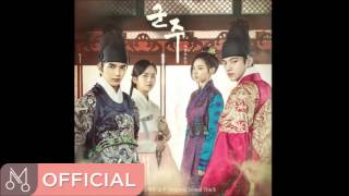 "V.A ""군주 - 가면의 주인 OST Original Sound Track"" - Monarch Main Title"