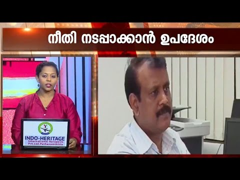 Appoint T P Senkumar as State Police Chief, advises Law Secretary | Kaumudy News Headlines 7:30 PM