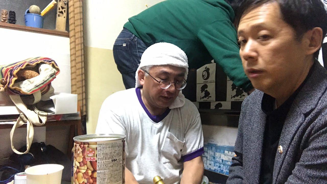 山口敏太郎タートルカンパニー20...