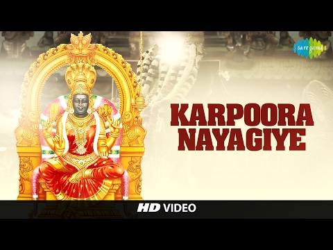 Karpoora Nayagiye | Tamil Devotional Video Song | L. R. Eswari | Amman Songs