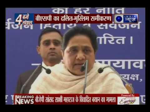 Uttar Pradesh Polls,BSP Chief Mayawati announced third list of hundred candidates