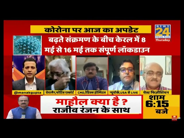 Children are on high risk from Covid 19 new wave, Dr Ravi Malik on News-24