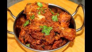 chicken bhuna masala - how to make chicken bhuna masala recipe at home