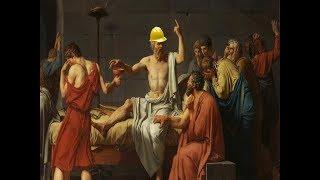 15 ноября Всемирный день философии