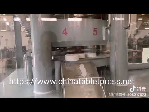 Drying Agent Tablet Press, Calcium Chloride Tablet Press