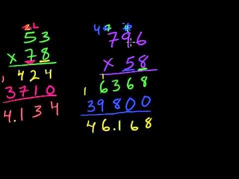 Умножение многозначных чисел