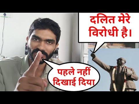 अम्बेडकर जी ने खोली आर्य हिन्दू विरोधी मूलनिवासी दलितों को पोल | Thanks Bharat, #DKC55