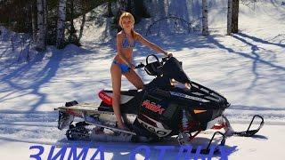ЗИМА ОТДЫХ На снегоходах в горах HD(Отдых, путешествия - это то, что делает нашу жизнь приятной и наполненной. NiceLife - это видео о путешествиях,..., 2016-12-18T12:50:36.000Z)
