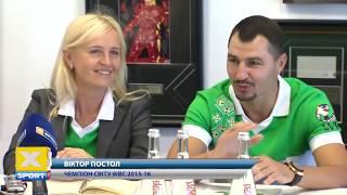 Пресс-конференция перед Конгрессом WBC в Киеве