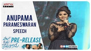 Anupama Parameswaran Speech @ Hello Guru Prema Kosame Pre Release Event | Ram, DSP