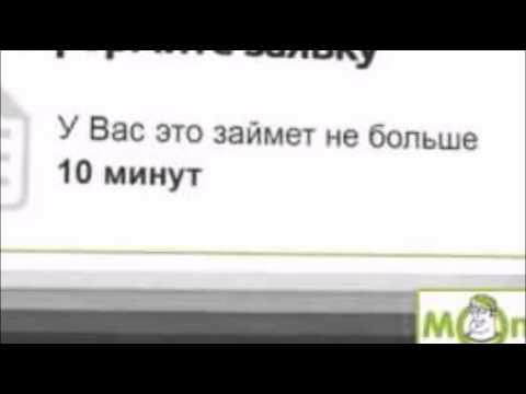 Онлайн кредит на карту в Казахстане