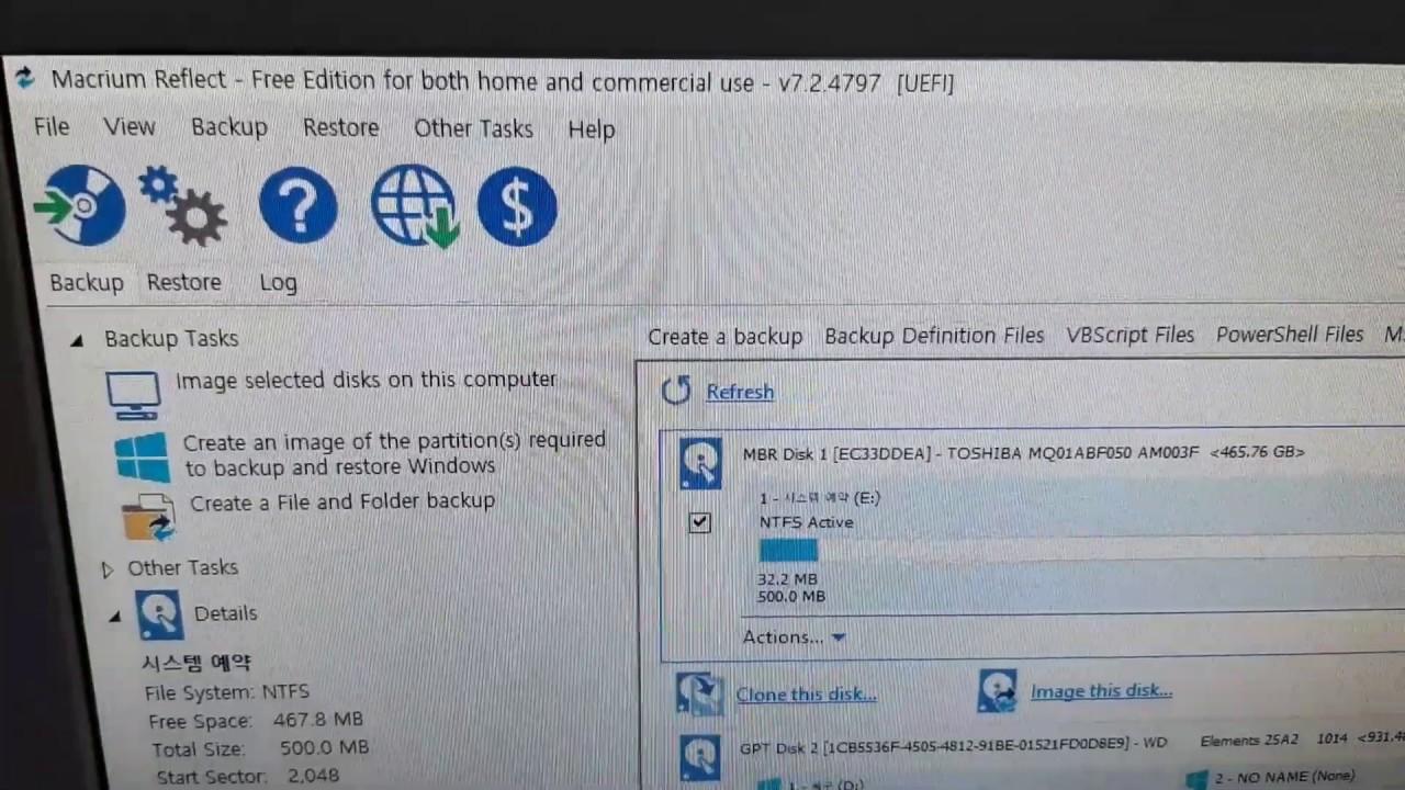 윈도우10 설치 windows 10 ssd 외장하드 usb 부팅으로 하드 백업 및 복원