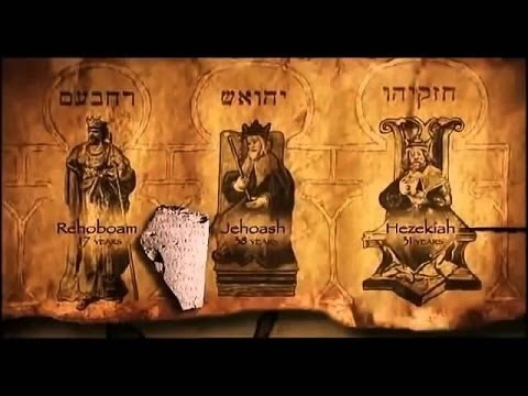 History Channel Documentary  -  Ancient Babylon The Bible's Buried Secrets