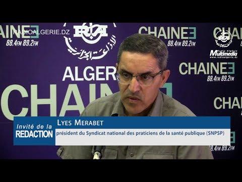 Lyes Merabet président du Syndicat national des praticiens de la santé publique (SNPSP)
