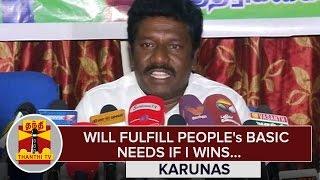 Will fullfill People's Basic Needs if I wins : Karunans, Thiruvadanai Candidate – Thanthi TV