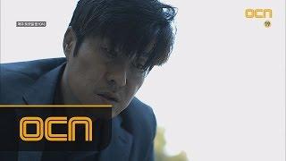 나쁜녀석들 - Ep.06 : 살인청부업자의 삽 액션!
