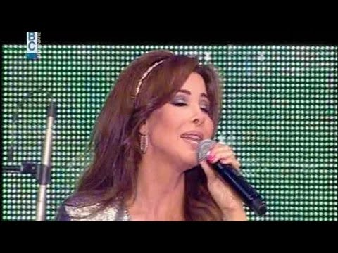 Nancy Ajram - Live at Achrafieh Full Concert
