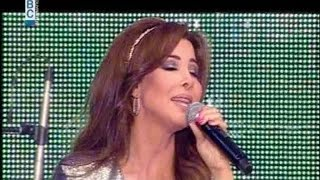 Nancy Ajram - Live at Achrafieh Full Concert ????? ???? ?? ?????? ??? ???????? 2014