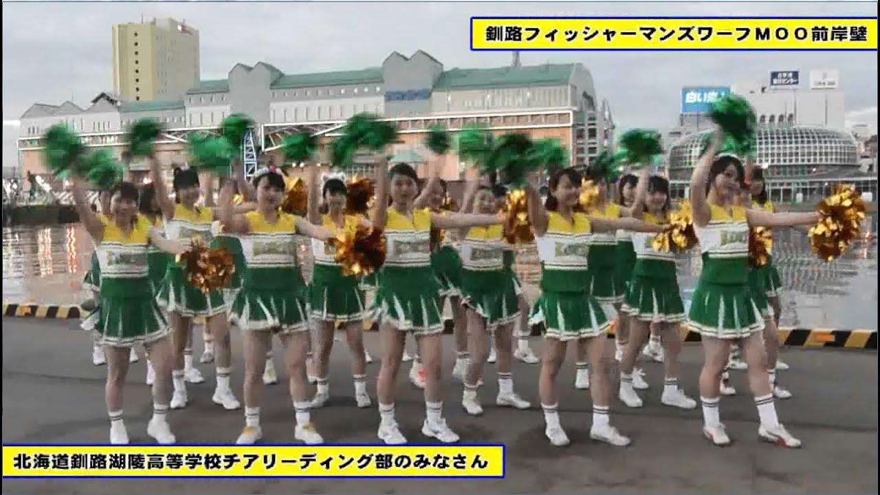 ハロウィン・ナイト 北海道釧路市Ver. / AKB48[公式] - YouTube