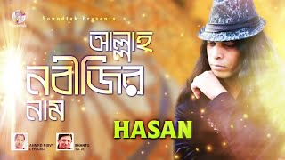 bangla music video hd