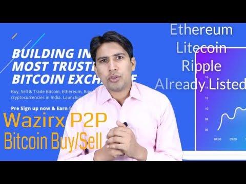 Wazirx Exchange  P2P  कैसे काम  करता  है  BITCOIN  खरीदने  और  बेचने  के लिये