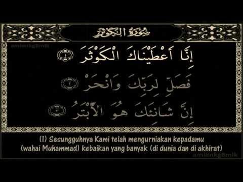 Surah Al Kautsar Serta Terjemahan