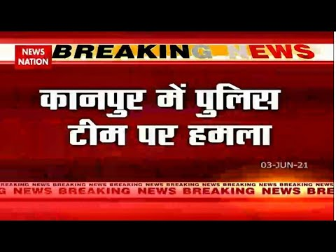 Download Attack on Kanpur Police, UP government took strict action