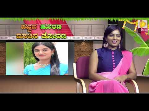 "Inchara Special Program With ""Shruthi Raj"""