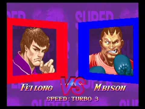 Super Street Fighter 2X :East vs West 2018/01/16 3/3
