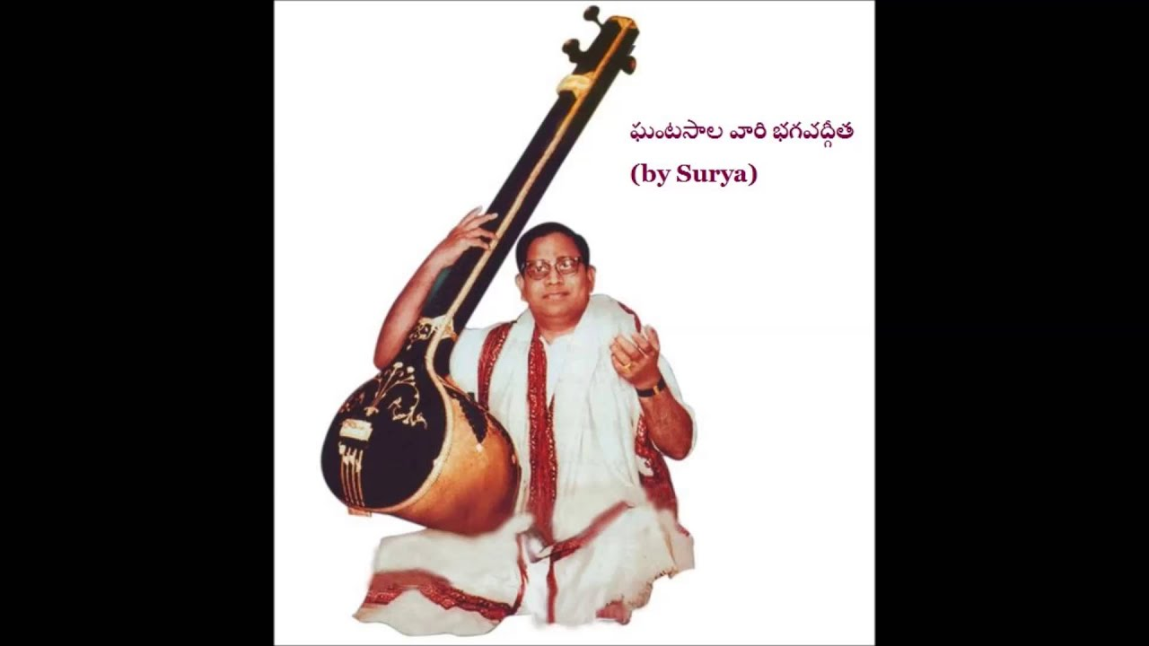 Ghantasala bhagavad gita telugu full pdf version marcus reid.