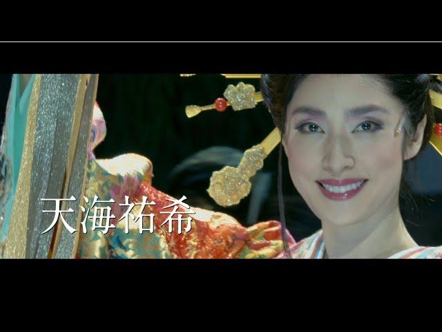GEKIxCINE Official ゲキ×シネ『修羅天魔~髑髏城の七人 Season極』 予告