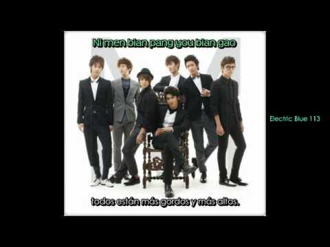 Super Junior M - Words of the Westerly Winds 西風的話 (Sub español + Pinyin)
