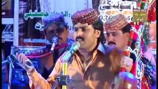 Ya Allah De Yaar By Dilsher Tewno New Album 06 - 2018 Sindhi New Songs