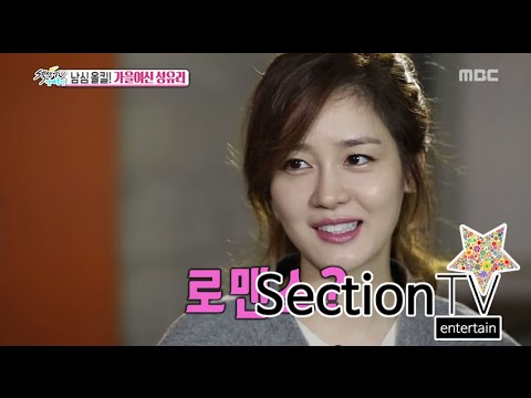 [Section TV] 섹션 TV
