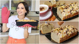 كيكة أو خبزة الدرع التونسية بمقادير مضبوطة و طريقة ناجحة بنة ومنفعة للكبار وللصغارCake au sorgho