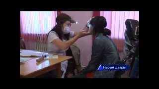 Визит команды столичных врачей в Нарын(, 2015-08-28T08:37:20.000Z)