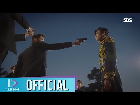 [MV] 가호 - 끝이 아니길(Not over) [황후의 품격 OST Part.2 (the last empress OST Part.2)]