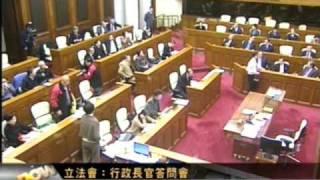 社民連三子齊發功!!曾蔭權 ~抖大氣~〝忍!〞の行政長官答問大會(下)2009年1月15日 thumbnail