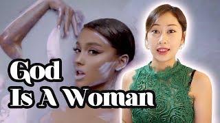 !God is a woman [ ]