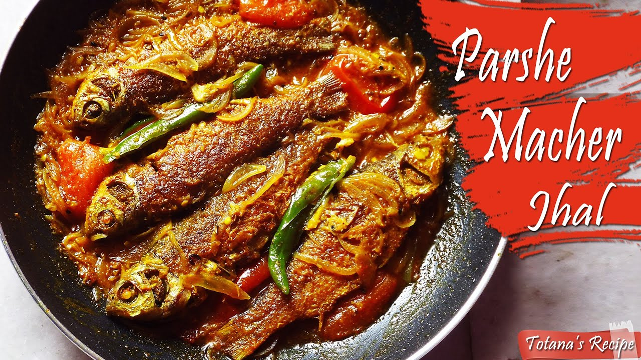 Parshe macher jhal recipe bengali fish curry recipe bengali fish youtube premium forumfinder Image collections