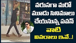 Pawan Kalyan Getting Ready To Do Back To Back Movies, Facing Problems With Directors  News