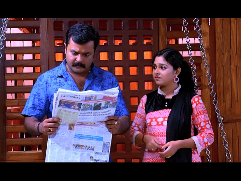 Krishnatulasi | Episode 251 - 10 February 2017 | Mazhavil Manorama
