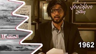 الحلقة الثالثة عشر - بعنوان موازنة الأردن 2015