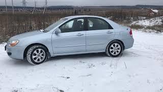 Купил Kia Cerato 1.6 AT 2008 (1 часть-быстрый обзор после покупки)