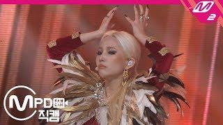 [MPD직캠] (여자)아이들 소연 직캠 4K 'LION' ((G)I-DLE SO YEON FanCam) | @퀸덤_2019.10.31