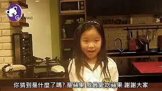 106年綠綺美語安親課輔學苑 翻轉教學剪影 菁英一班